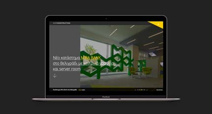 Kαλωσήλθατε στο νέο ιστότοπο της SNPCONSTRUCTION
