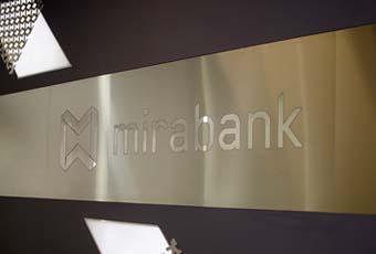 Mira Bank Branch<br>New Belgrade