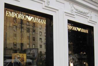 EMPORIO ARMANI store in Belgrade