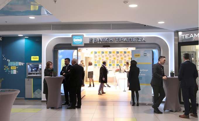 NBG - New i-bank store at the shopping center Athens Metro Mall